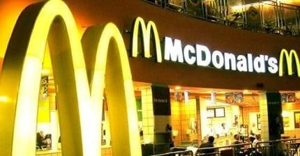 mcdonaldsmairena