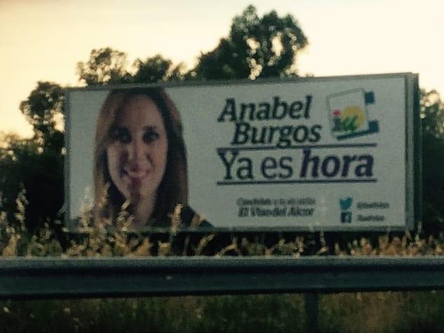 Cartel-IU-Viso-Mairena_Municipales-2015