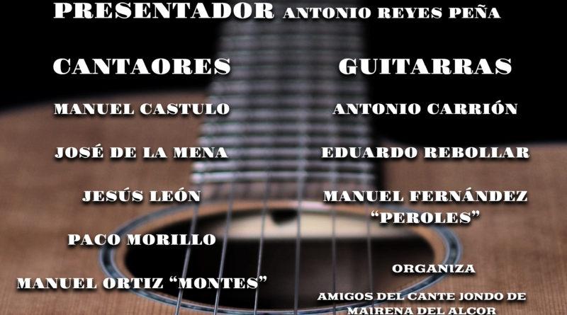 Cante flamenco a beneficio de la Asociación Española Contra el Cáncer de Mairena del Alcor